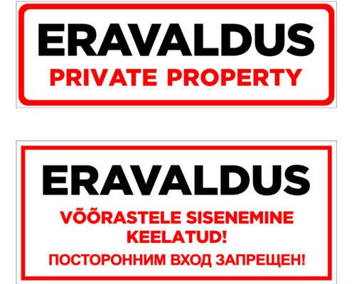 Eravaldus 5